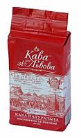 Кофе молотый Кава зі Львова Эспрессо натуральный 480г (240г+240г) вакуумная упаковка