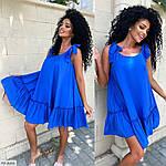 Женское платье с рюшем, фото 2