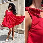 Женское платье с рюшем, фото 3
