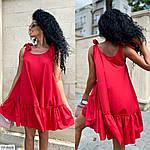 Женское платье с рюшем, фото 4