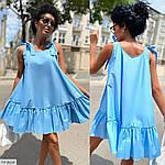 Женское платье с рюшем, фото 5