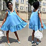 Женское платье с рюшем, фото 8