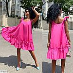 Женское платье с рюшем, фото 9