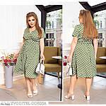 Платье софт на запах (Батал), фото 2