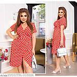 Платье софт на запах (Батал), фото 3