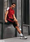 Мужской спортивный костюм с шортами, фото 2