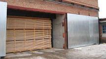 Камерна сушка деревини