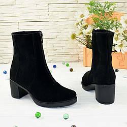 Ботинки женские замшевые на устойчивом каблуке. Цвет черный