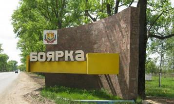 Обслуговування та ремонт басейнів у м. Боярка