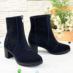 Ботинки женские замшевые на устойчивом каблуке. Цвет синий