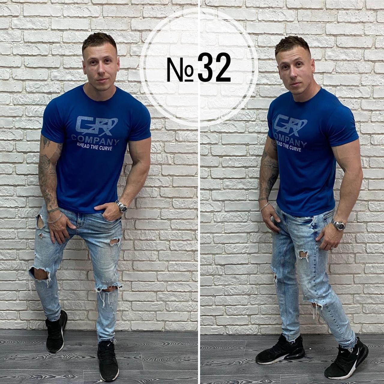 """Топовая мужская футболка, ткань """"Хлопок+Стрейч"""" 50 размер"""