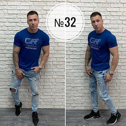 """Топовая мужская футболка, ткань """"Хлопок+Стрейч"""" 50 размер, фото 2"""