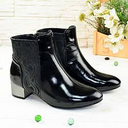Полуботинки женские на маленьком каблуке, цвет черный