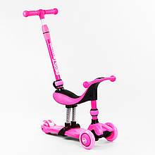 Дитячий Самокат-велобег 5в1 триколісний Best Scooter рожевий колір