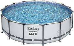 Басейн каркасний Bestway 488x122 см (5612Z).