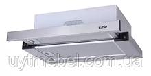 Витяжка VENTOLUX Garda 450 50 INOX (Вентолюкс)