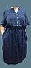 Жіночий-підлітковий сукня сарафан Pepperts 158\164