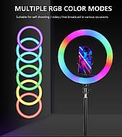 """Кільцева поворотна різнобарвна світлодіодна LED відео селфи лампа RGB 13"""", фото 2"""