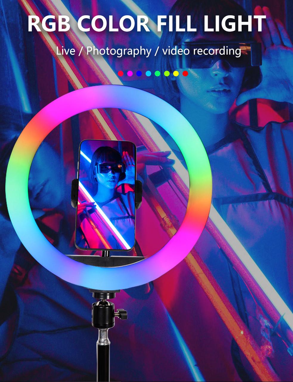 """Кольцевая поворотная разноцветная светодиодная LED видео селфи лампа RGB 13"""""""