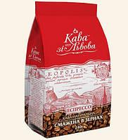 Кофе зерно Кава зі Львова Эспрессо жареный 240г мягкая упаковка
