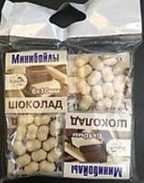 Міні-бойли на резинці Шоколад 6х10мм