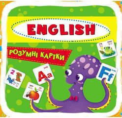 Розумні картки. English. 30 карток, укр F00021660