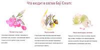 Goji cream состав крема, фото 1