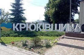 Обслуговування та ремонт басейнів у с. Крюківщина