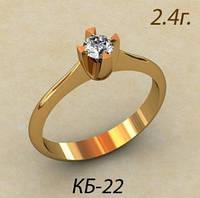 Нежное венчальное золотое кольцо с центральным камнем