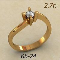 Изогнутое венчальное золотое кольцо с крупными крапанами