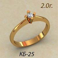 Ровное венчальное золотое кольцо 585 пробы