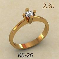 Ровное венчальное золотое кольцо 585 пробы с крупными крапанами