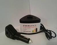 Зарядное устройство для автомобиля Emergency car jumpstarter, прибор для зарядки автомобильного аккумулятора