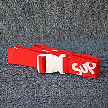 Ремень Supreme красный с белым 125 см