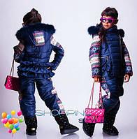 Детская зимняя куртка и штаны для девочки