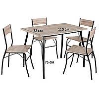 Обеденный комплект Signal Modus стол и стулья дуб с черным металлическим каркасом для кафе 4 стула