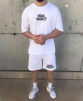 Білий літній комплект USUAL SUSPECT | Туреччина | 100% бавовна