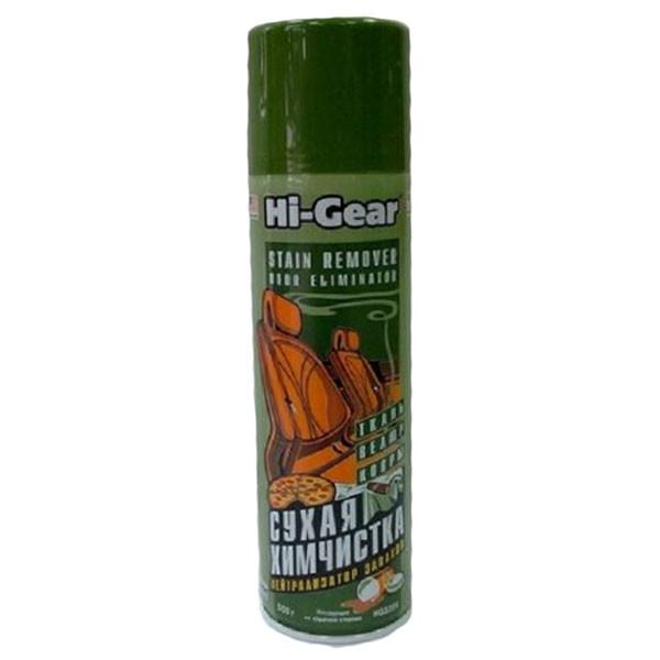 """Очищувач оббивки салону Hi-Gear 5204 (хімчистка салону) """"Суха хімчистка"""" 510 г"""