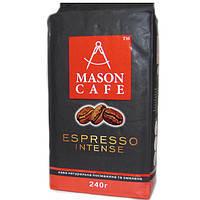 Кофе молотый Mason Espresso Intense (масон эспрессо интенс) 240г  вакуумная упаковка