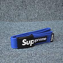 Ремень Supreme Blue 110см
