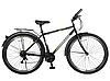 """Велосипед SPARK AVENGER  (колеса 29'', сталева рама 19"""", кольори на вибір) БЕЗКОШТОВНА ДОСТАВКА, фото 2"""