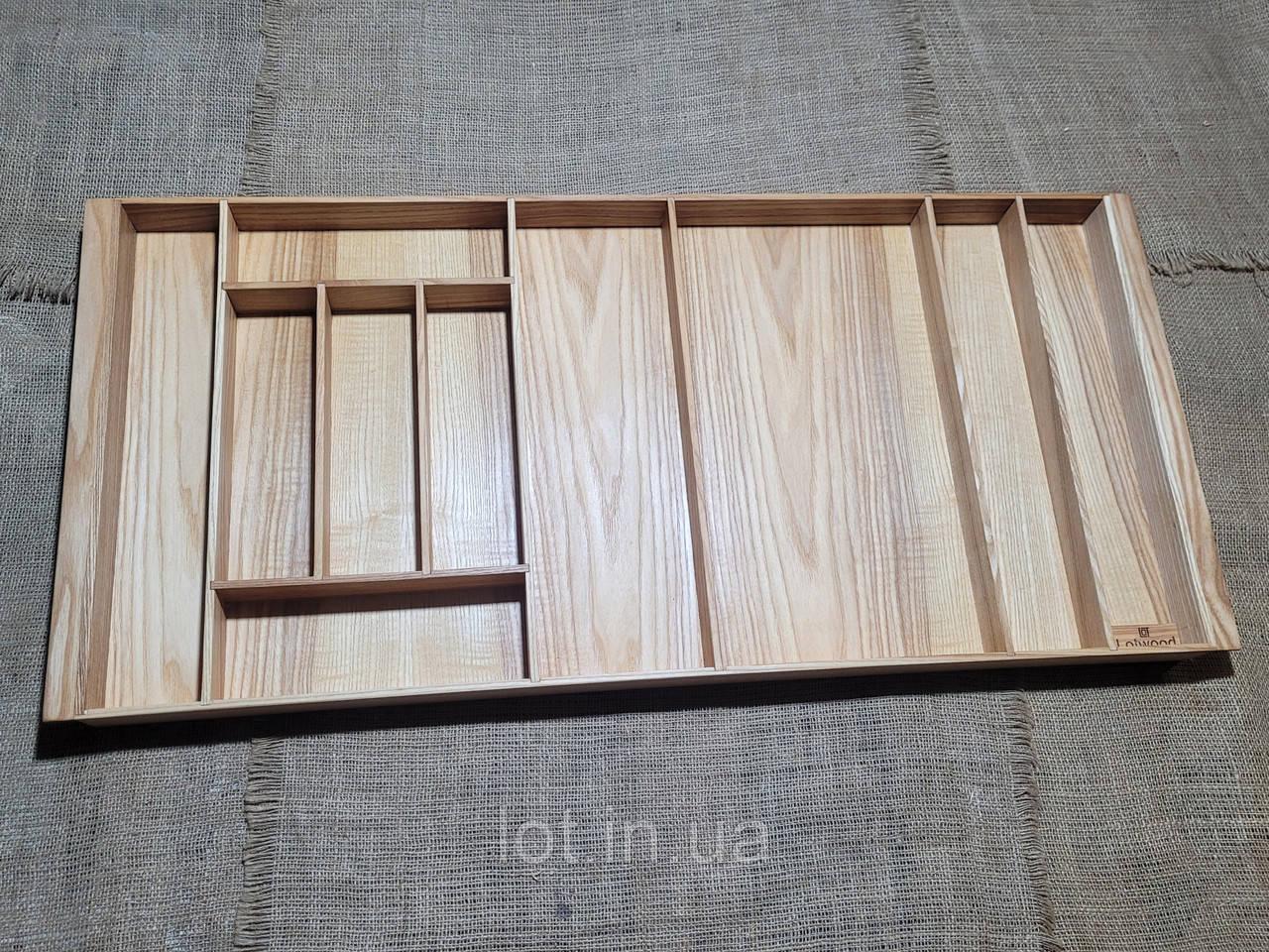Лоток для столовых приборов 920-1010.450 ясень