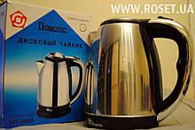 Чайник електричний дисковий 2 л. Domotec MS-5005