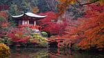 Групповой тур по Японии «Шедевры классической Японии» на 14 дней / 13 ночей , фото 2