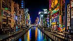 Групповой тур по Японии «Шедевры классической Японии» на 14 дней / 13 ночей , фото 3