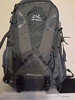 Рюкзак трекинговый Jetboil 40 л. серый1603