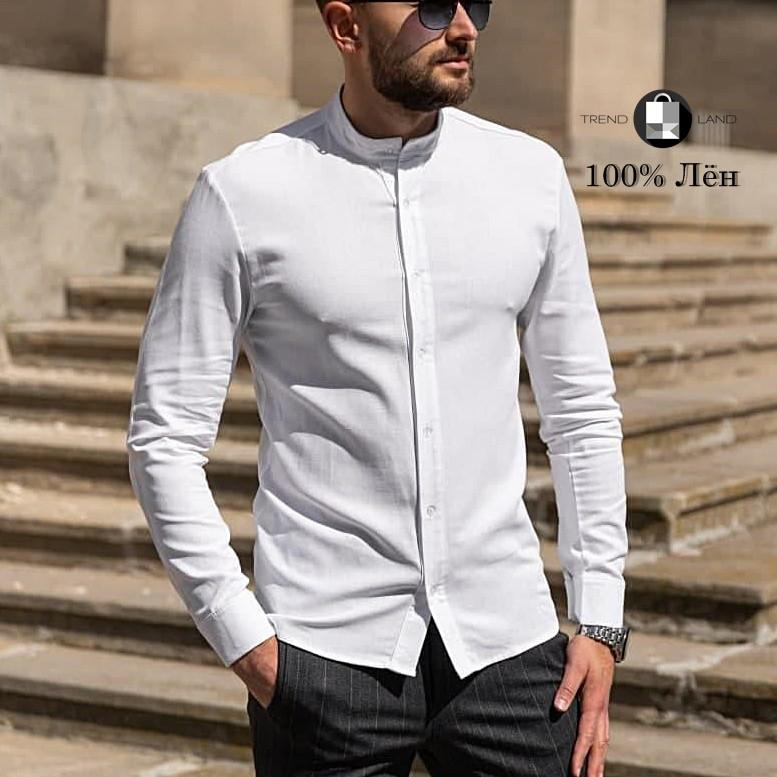 Льон | 5 кольорів | S-2XL | Чоловіча лляна сорочка Closer Slim Fit