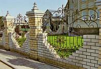 Заказать кованый забор в Херсоне недорого
