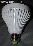 Диско-лампочка со встроенной Bluetooth колонкой Full Color Lamp LED, фото 3