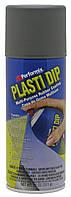 Жидкая резина Plasti dip Gunmetal Gray/светло-серый